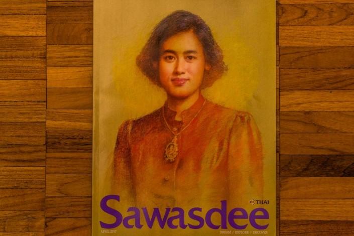 Thai Airways Sawasdee Inflight Magazine 1