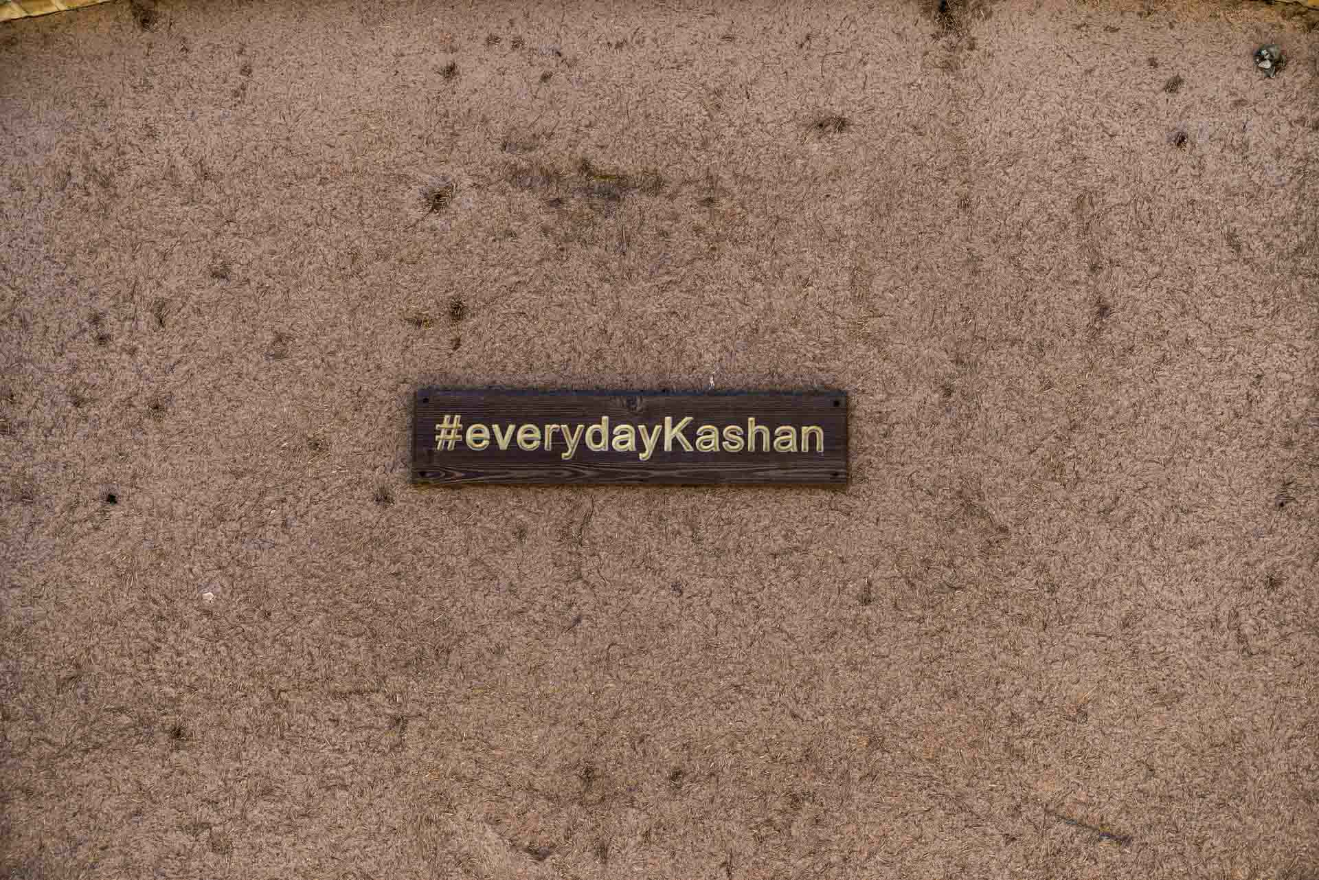 #everydaykashan, kashan, iran, pescart, photo blog, travel blog, blog, photo travel blog, enrico pescantini, pescantini