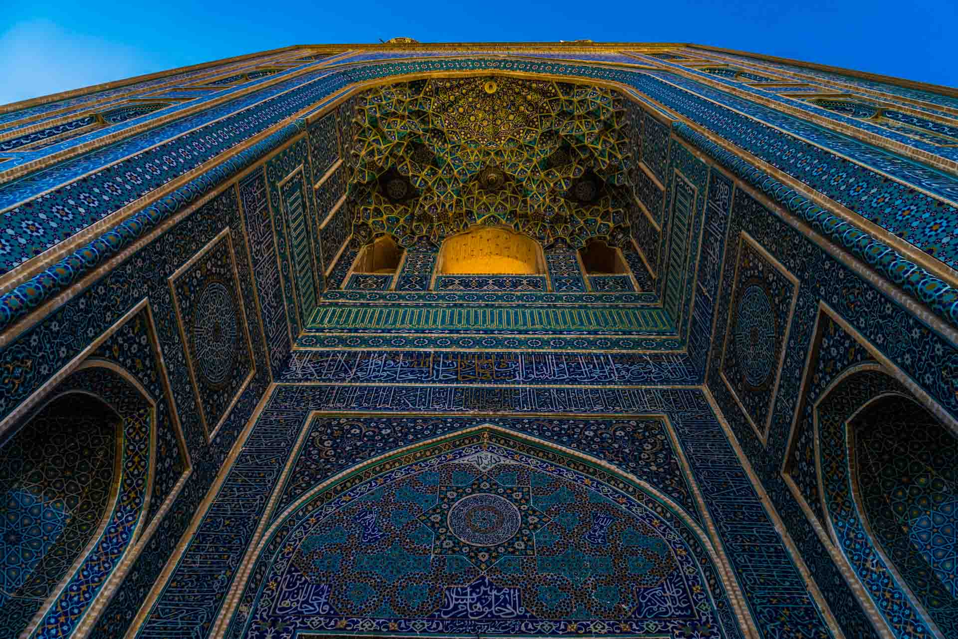 Yazd Jame Mosque entrance detail