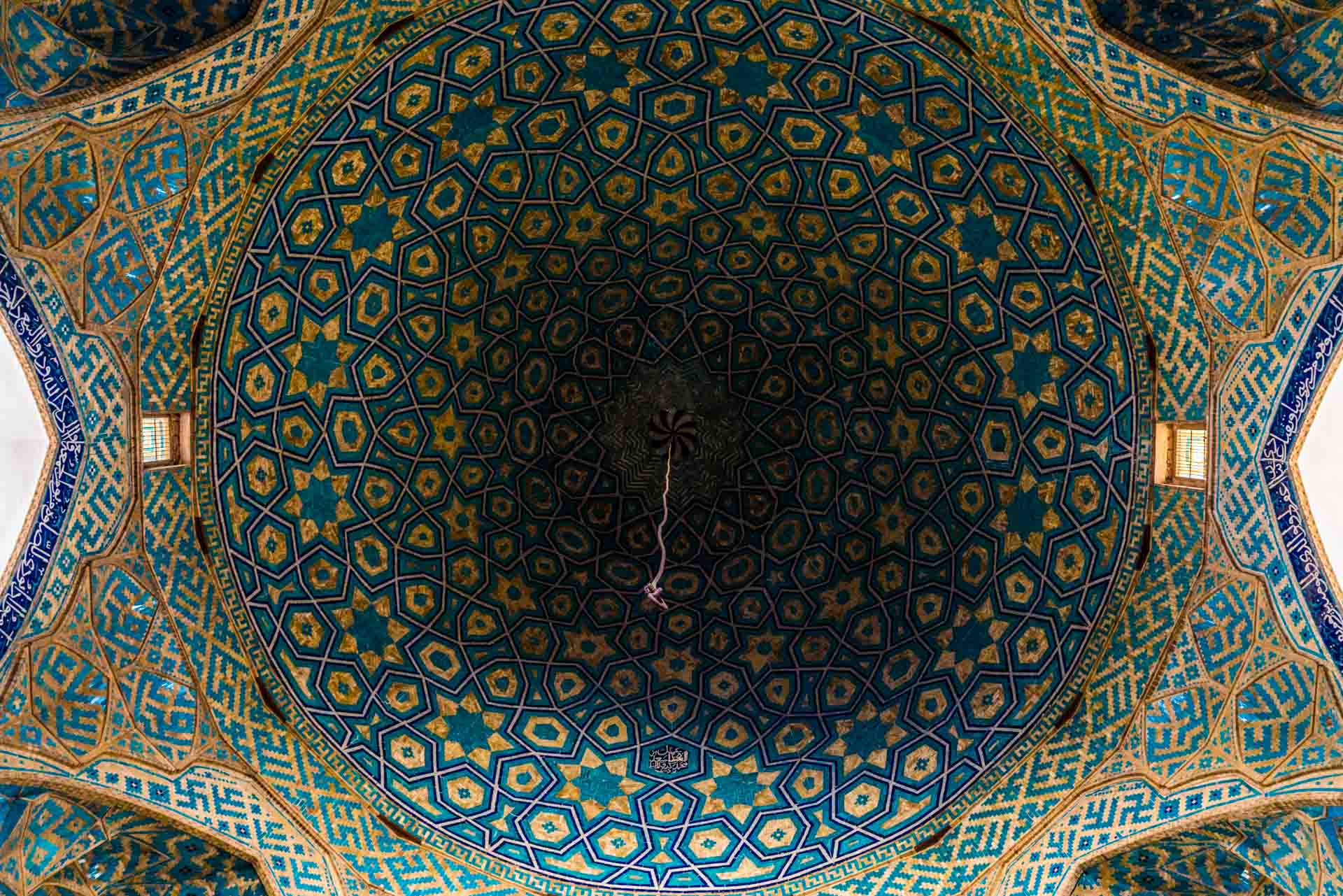 Yazd Jame Mosque dome