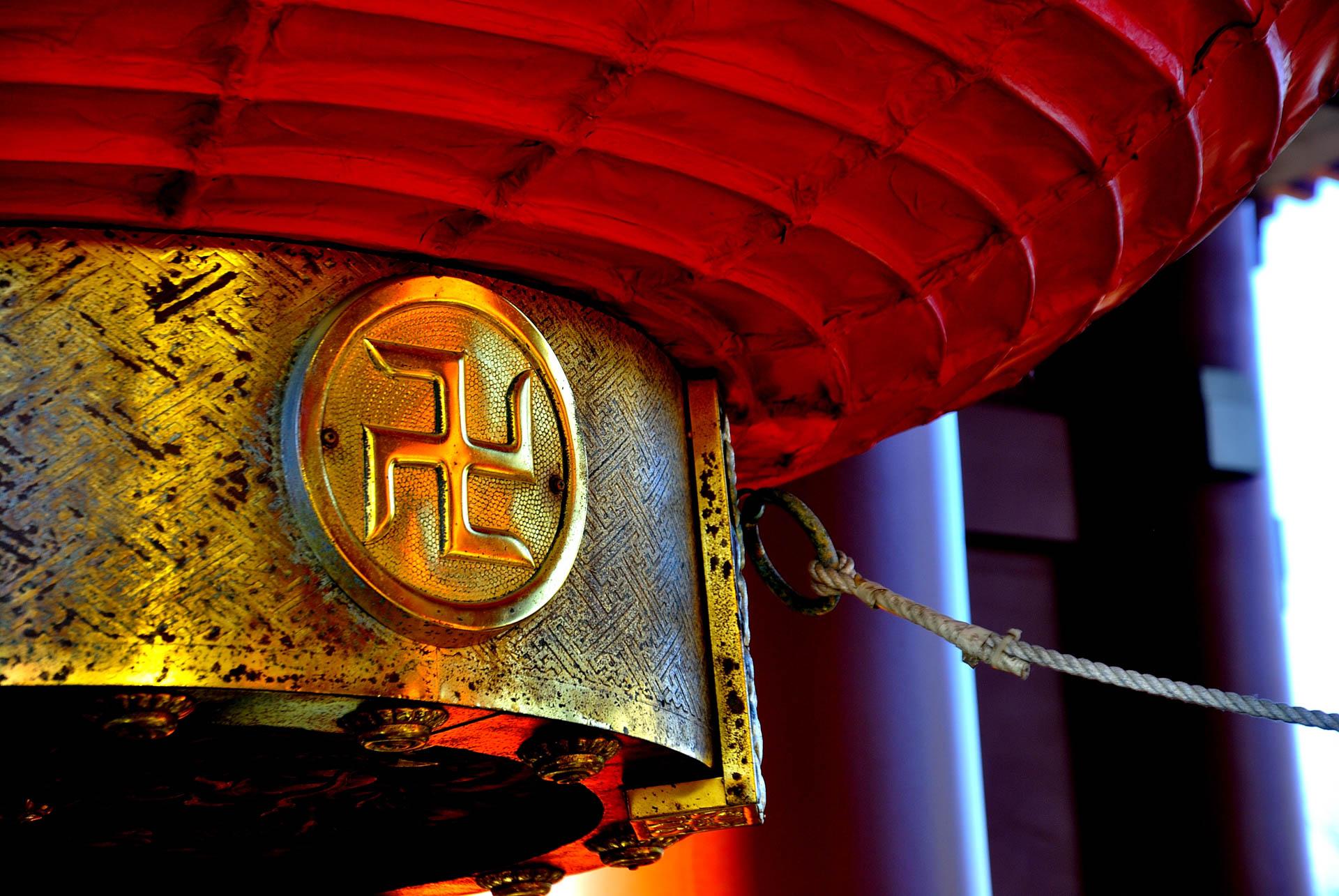 Tokyo, Japan - Asakusa Sensoji Temple detail 2