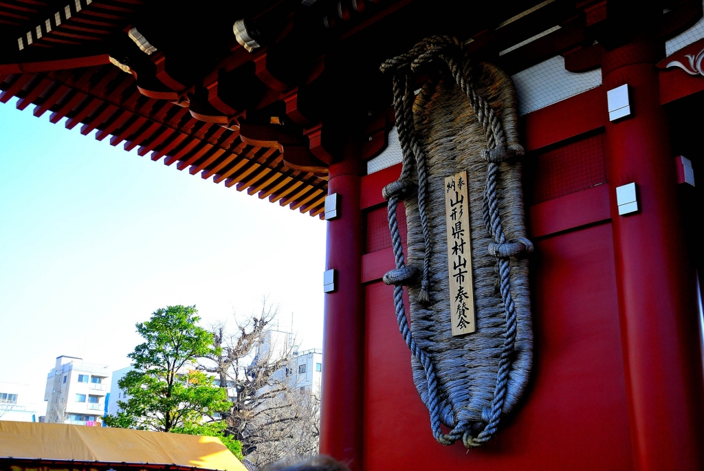 Tokyo, Japan - Asakusa Sensoji Temple Sandal of Buddha