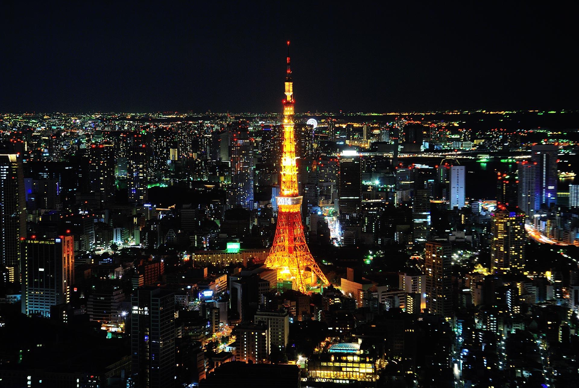 Tokyo, Japan - Tokyo Tower 4