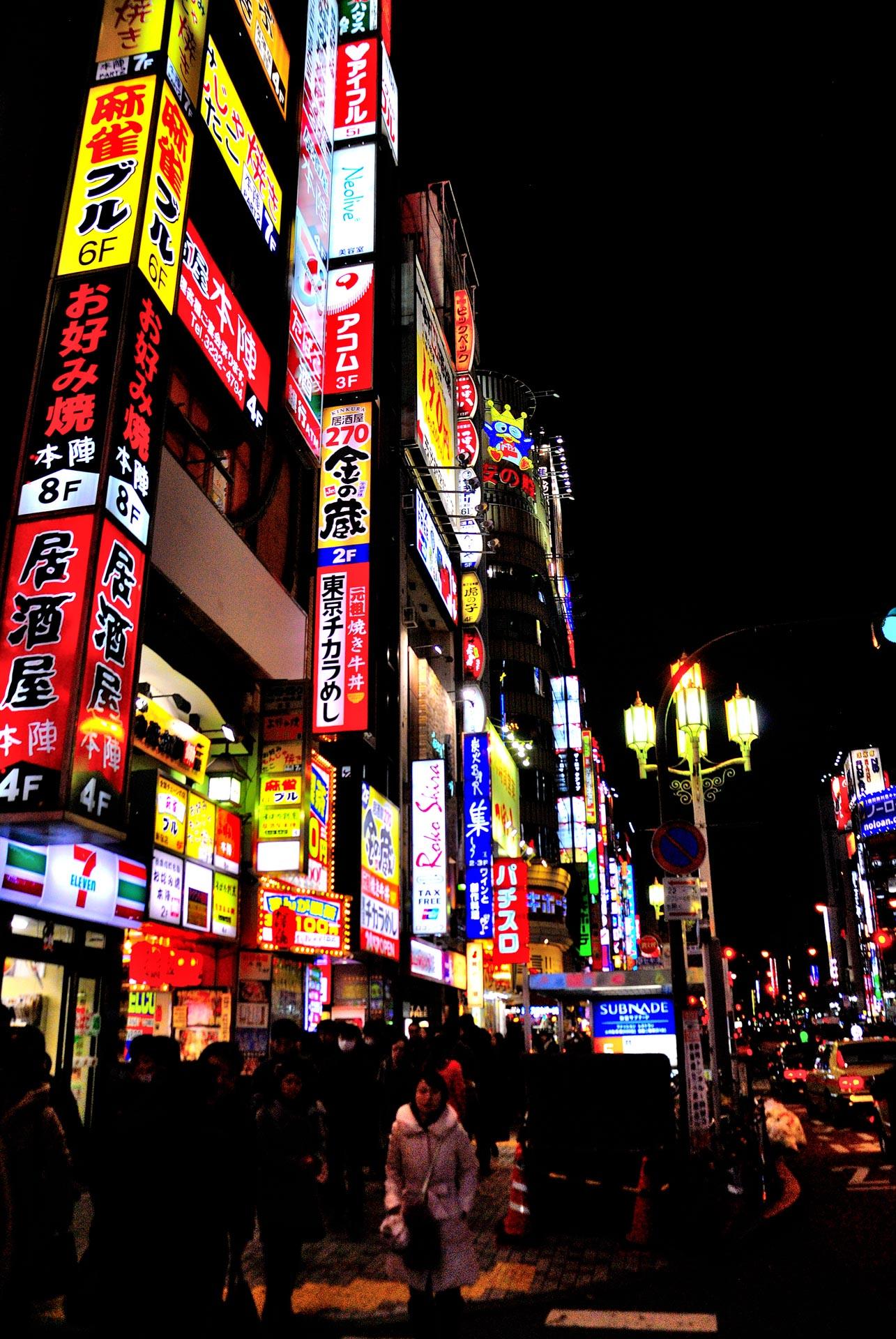 Tokyo, Japan - city that never sleeps