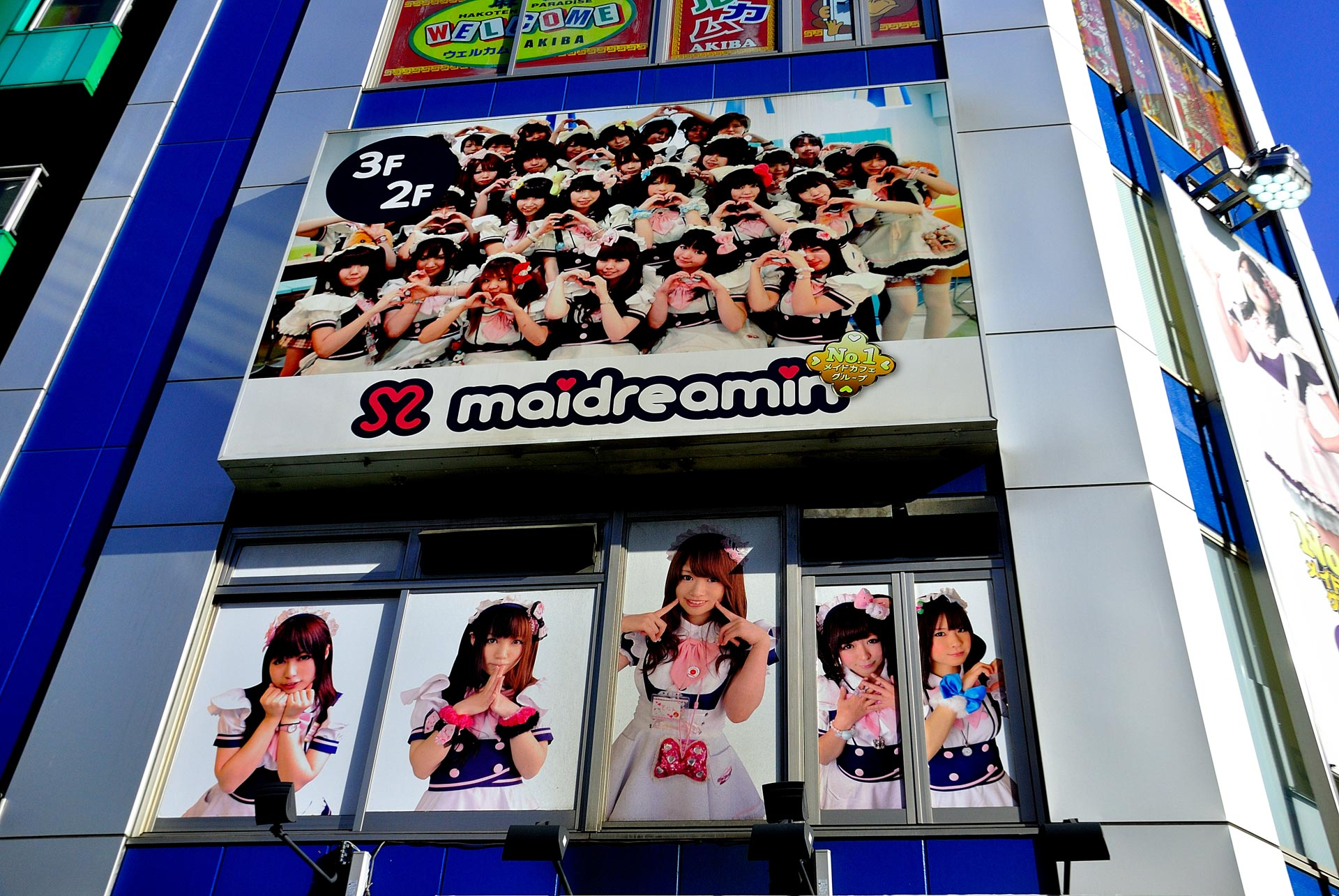 Tokyo, Japan -Akihabara Maid Cafe 2