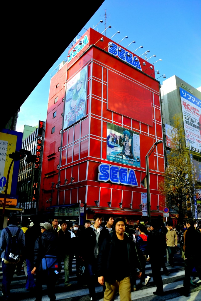 Tokyo, Japan -Akihabara Sega