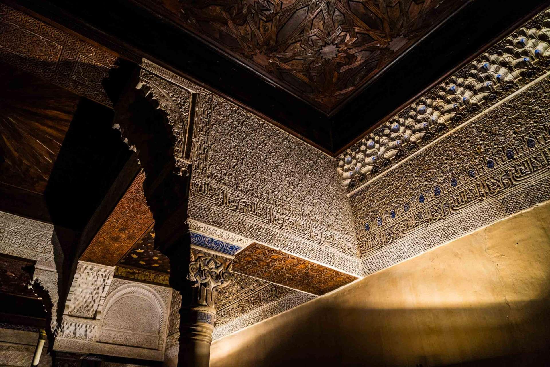 Granada Alhambra - by night The Mexuar