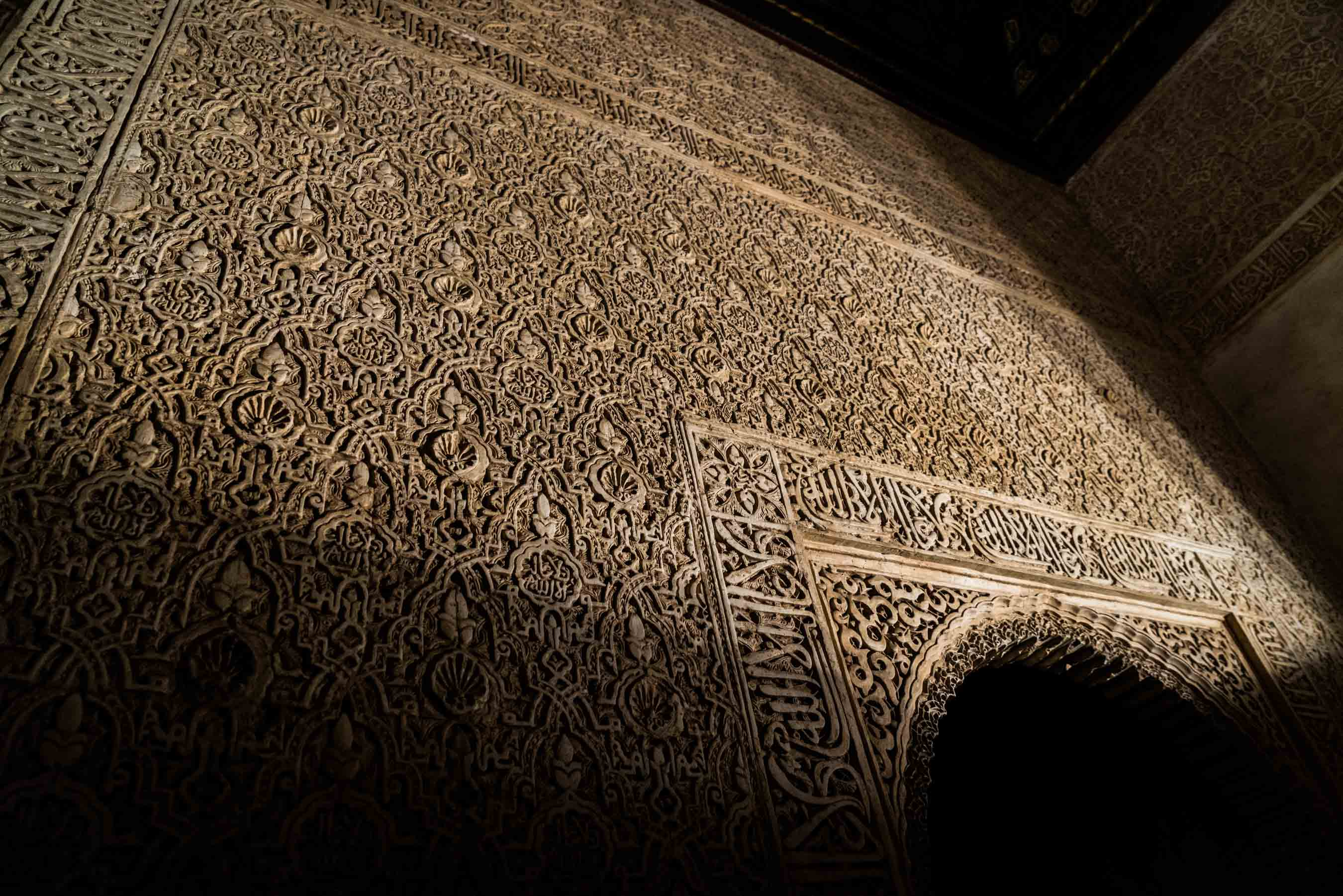 Granada Alhambra - by night Oratory