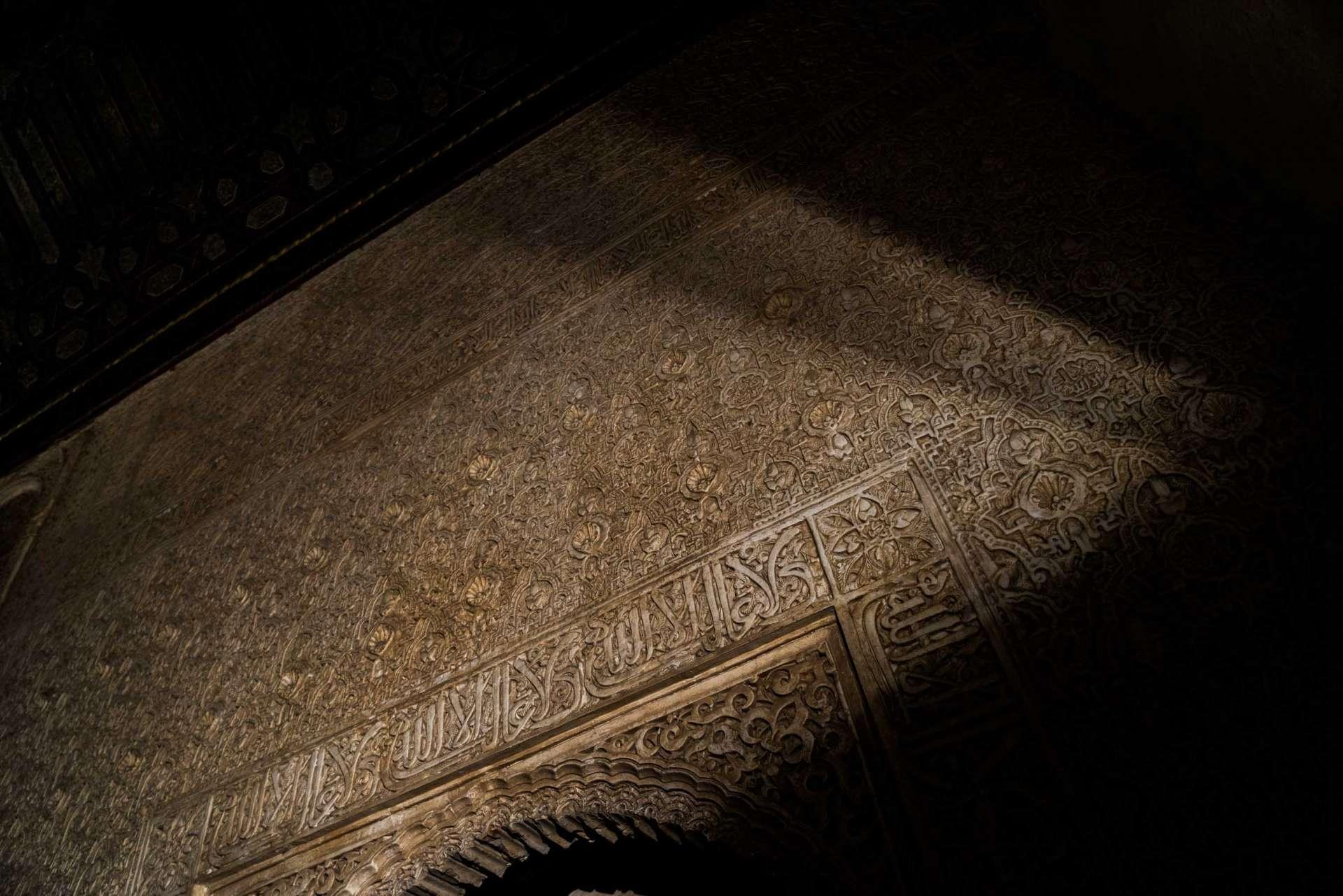 Granada Alhambra - by night Oratory 2