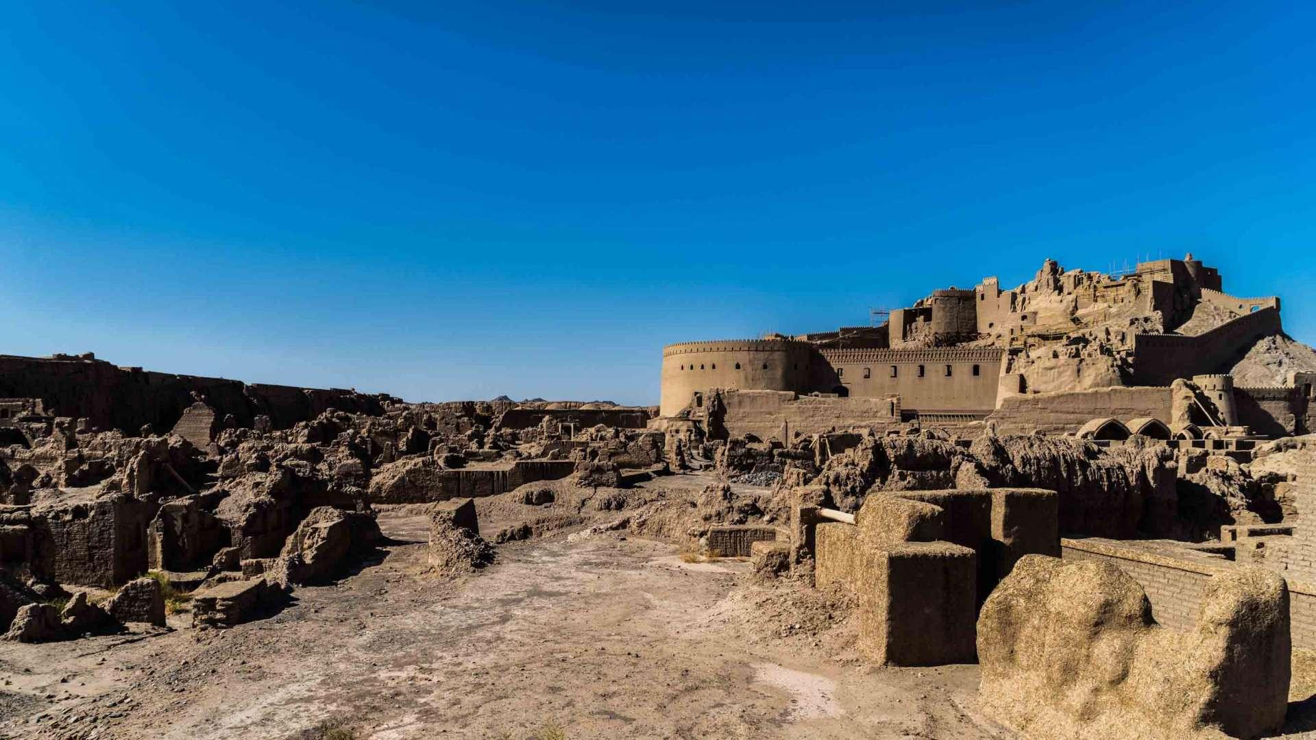 Bam citadel 2