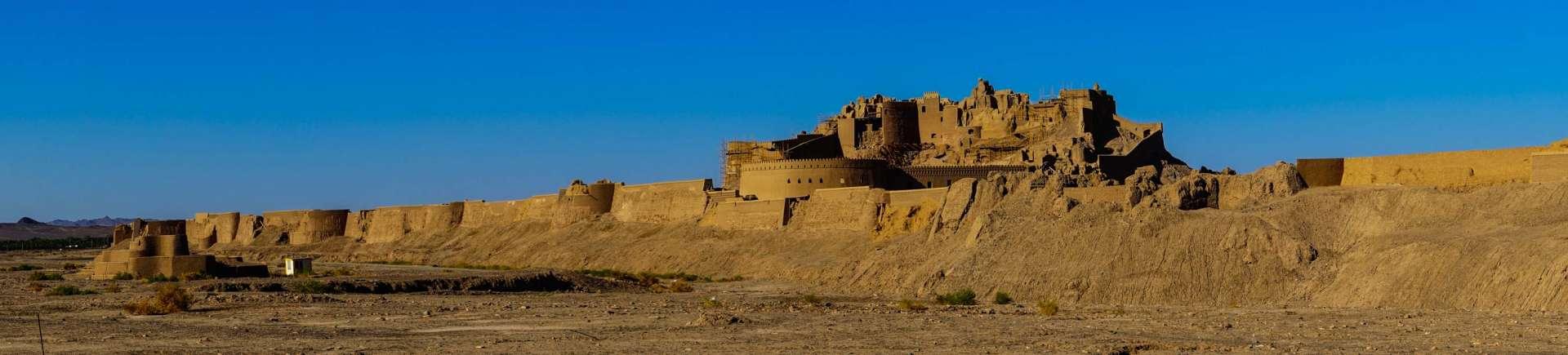 Bam citadel 5