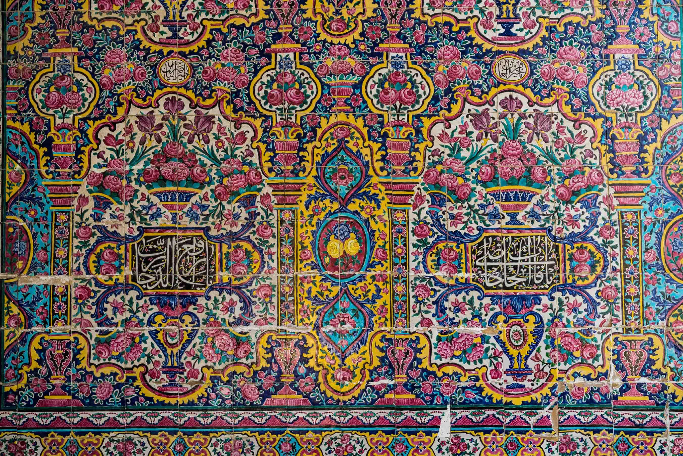 Shiraz Pink Mosque Nasir ol Molk 9