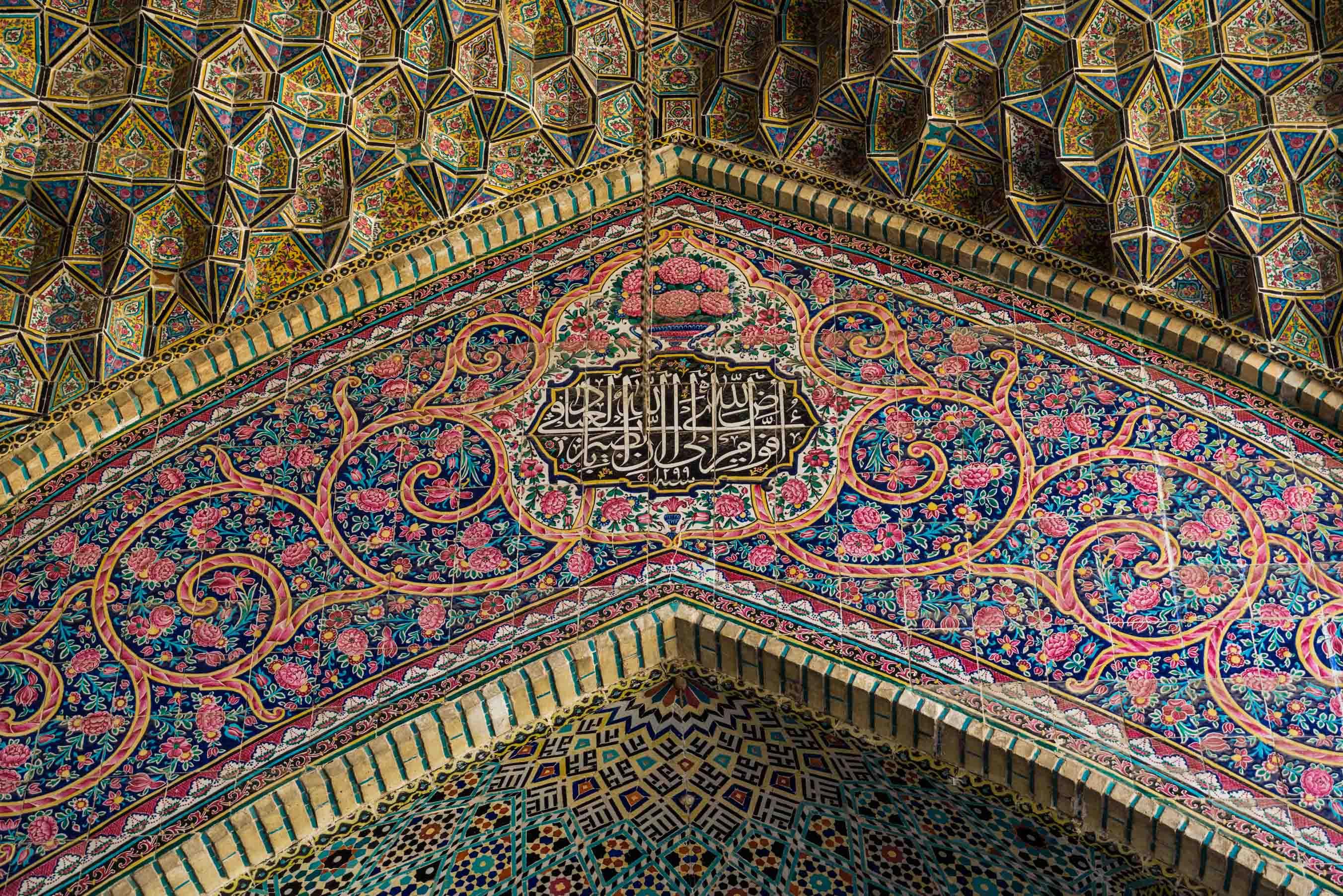Shiraz Pink Mosque Nasir ol Molk 10