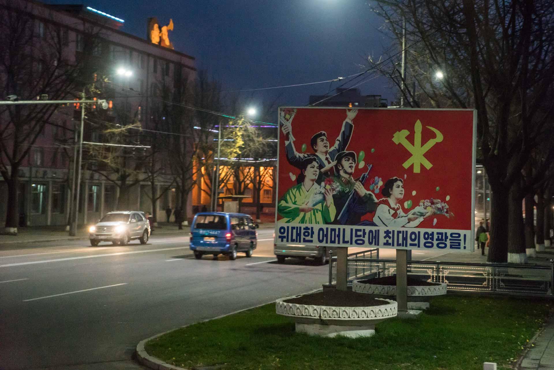 A Red Superhero in North Korea Enrico Pescantini propaganda