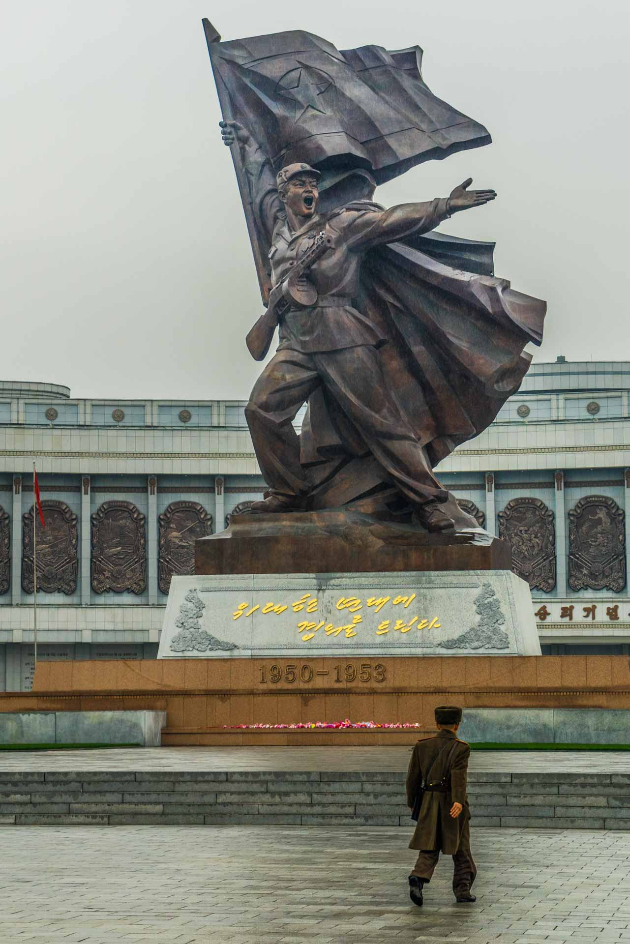 A Red Superhero in North Korea Enrico Pescantini pyongyang Victorious War Museum 2