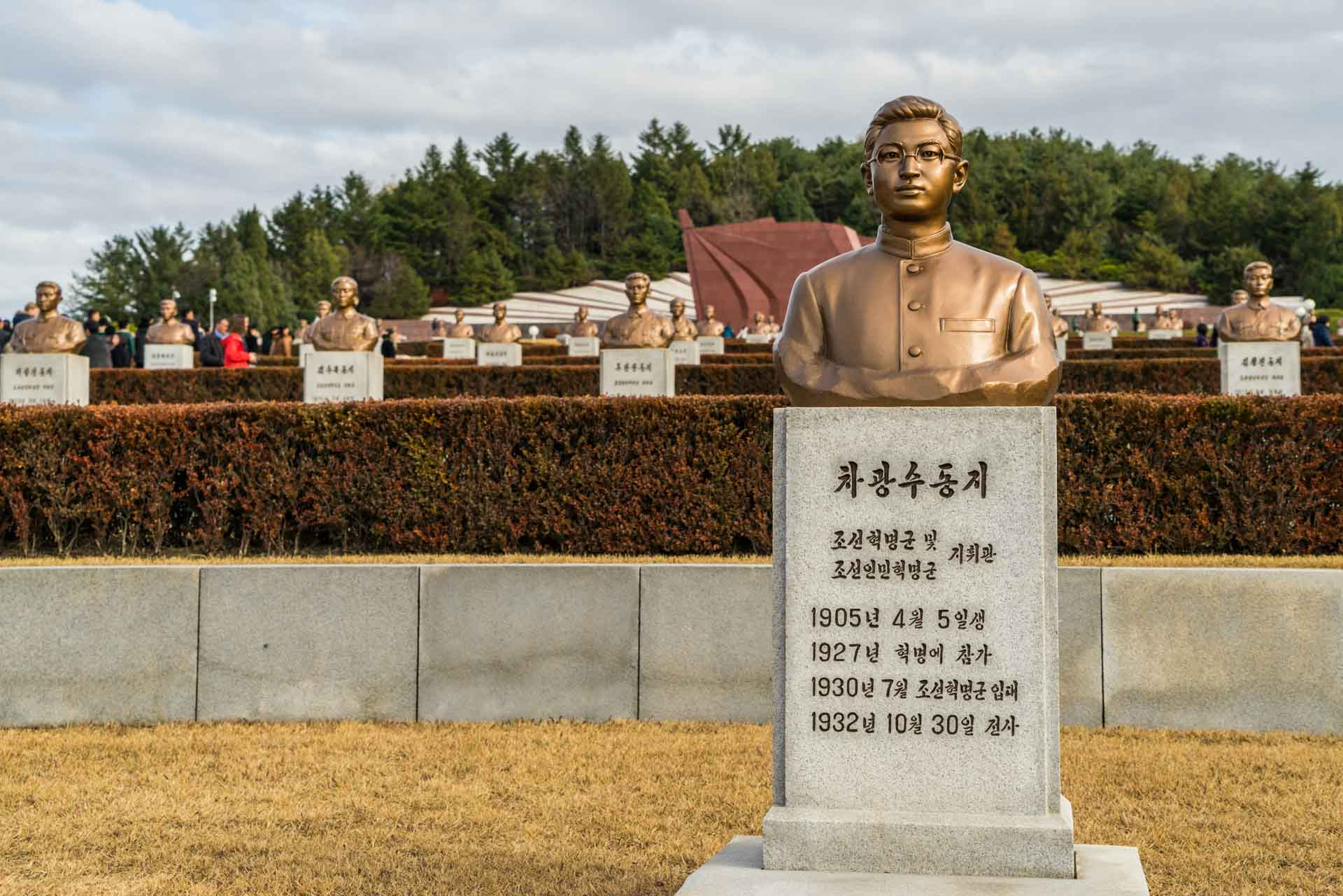 A Red Superhero in North Korea Enrico Pescantini Pyongyang Cemetery