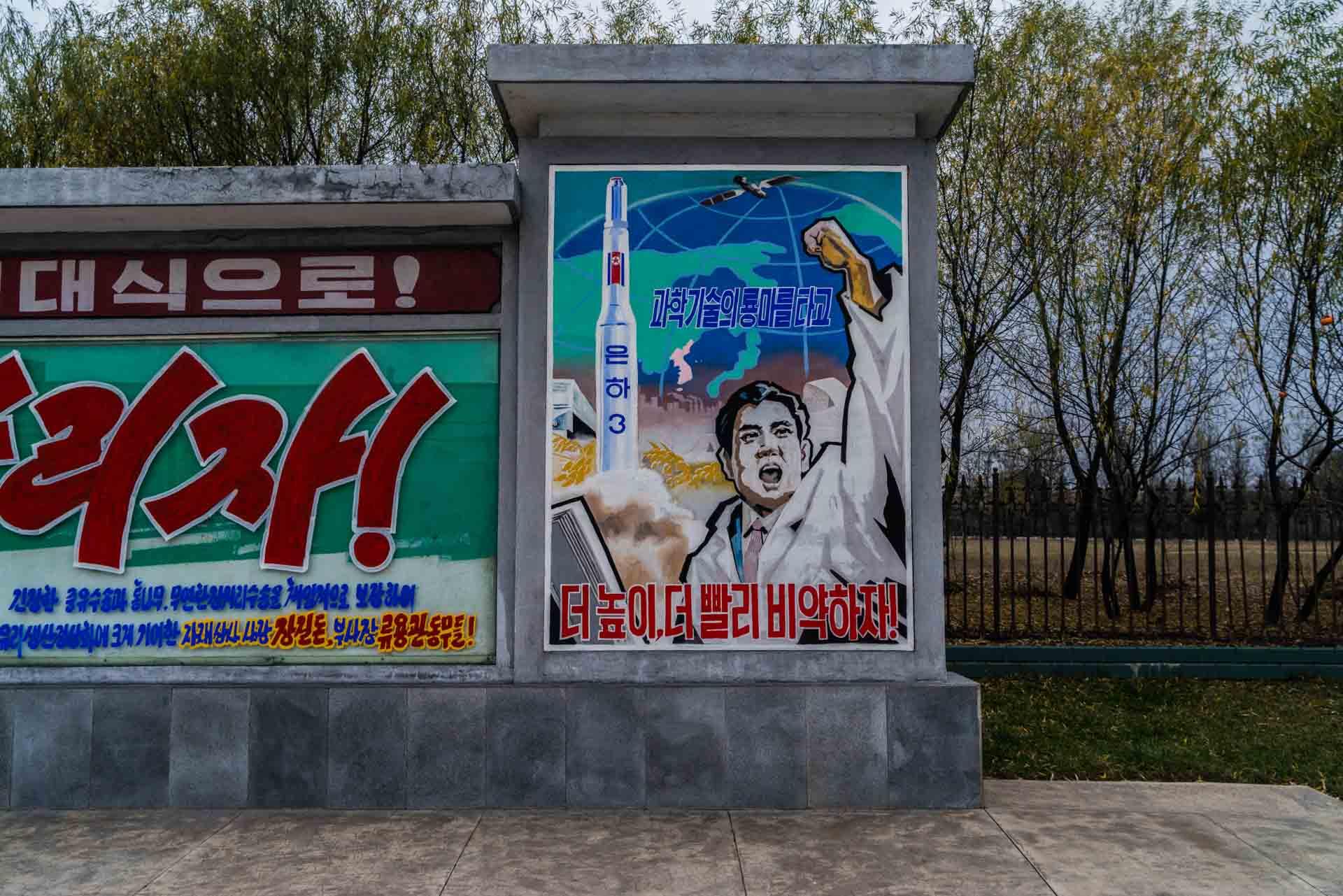 A Red Superhero in North Korea Enrico Pescantini pyongyang propaganda art 4