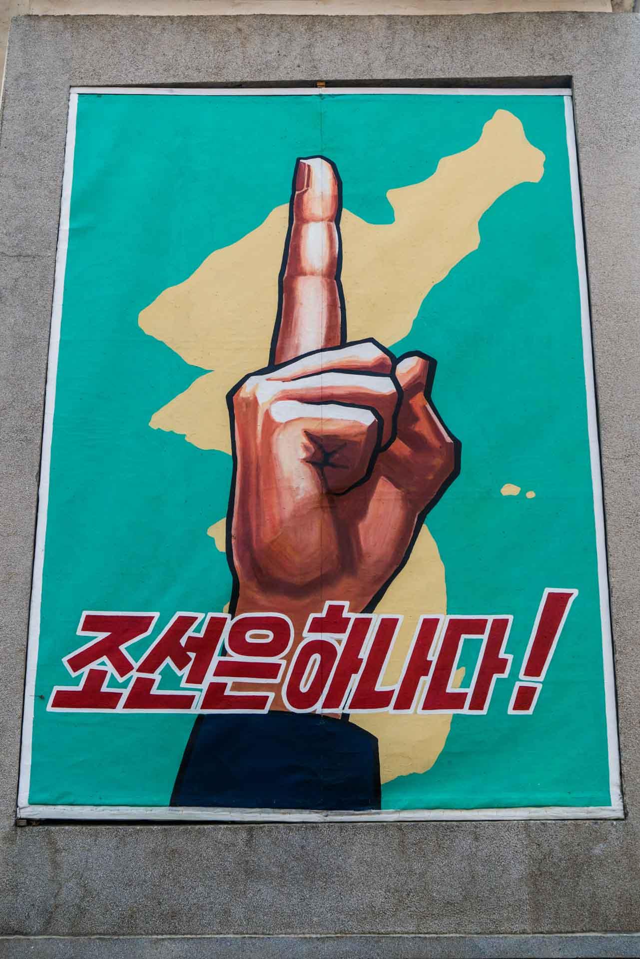 A Red Superhero in North Korea Enrico Pescantini pyongyang propaganda art 5