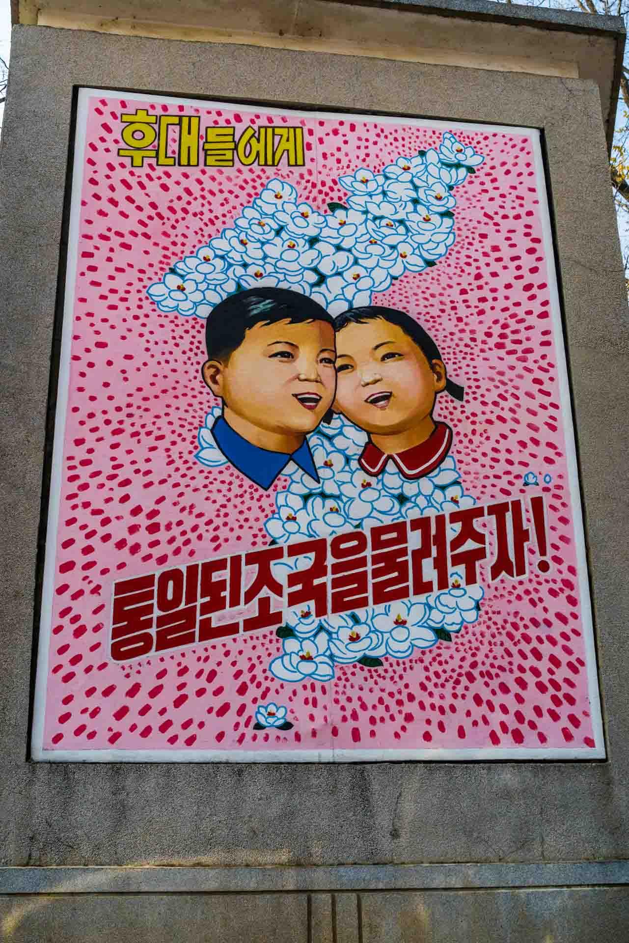 A Red Superhero in North Korea Enrico Pescantini pyongyang propaganda art 6