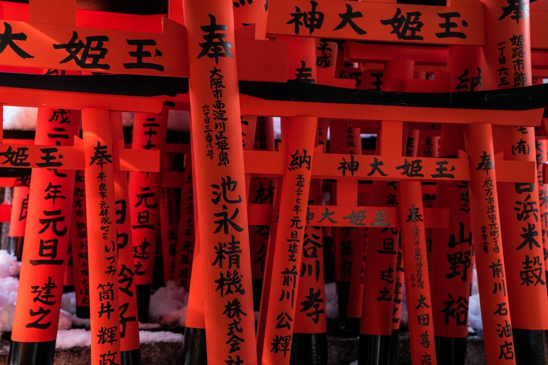 kyoto Fushimi Inari-Taisha 2